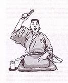 rakugo: komedi duduk bangsa Jepang